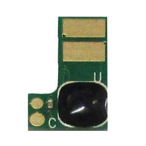 Chip HP Compatível CF217A / 17A