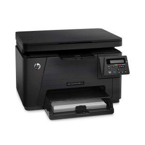 Multifuncional HP Color LaserJet Pro MFP - M176N