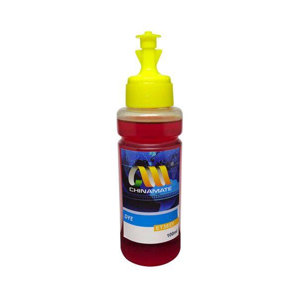Tinta compatível Epson/Brother/HP Amarelo 100ml - Chinamate